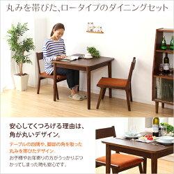 送料無料ダイニング3点セット(テーブル幅75+チェア2脚)ナチュラルロータイプブラウン木製アッシュ材Risumリスム2人掛けダイニングテーブルセット食卓セットリビングセットダイニングテーブルダイニングチェア食卓イス食卓椅子食卓いす食卓椅子sh-01ris-3cb