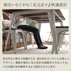 送料無料ダイニングセット(5点セット)4人掛け幅140cmPorianポリアンアンティークデザインダイニングテーブルセット食卓セット食事テーブルリビングセットダイニングテーブルダイニングチェアスタッキングチェア省スペースイス椅子チェアht-bd140