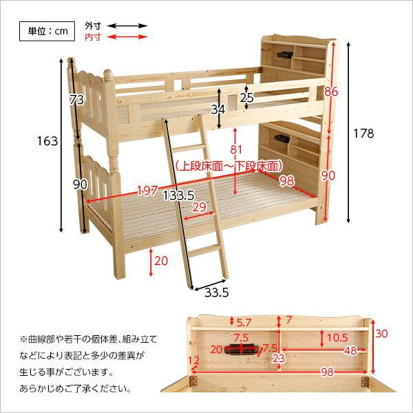 耐震仕様すのこ2段ベッドベッドすのこ2段ベット照明付き宮付き棚付き分割シングルベッド子ども部屋Awaseアウェースホワイトウォッシュ/ナチュラル/ライトブラウン
