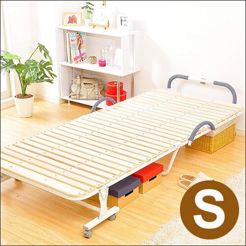 送料無料 すのこベッド すのこベット シングル 折りたたみ ベッド ベット bed 折りたたみ式 ノア n...
