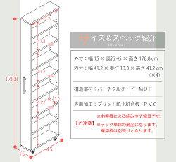 スライド収納本棚すき間収納ラックキャスター付き収納庫キッチン収納ラックすき間隙間