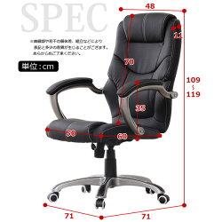 エグゼクティブオフィスチェアKingキング椅子ハイバックチェア仕事椅子上質黒白エグゼクティブ