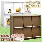 ディスプレイラック本棚本収納フラップ扉収納ボックスキャビネットA4ファイルシェルフ棚