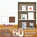 ディスプレイラック 本棚 収納 ラック CD収納 DVD収納 フラップ扉 フラップチェスト 小物収納 ...