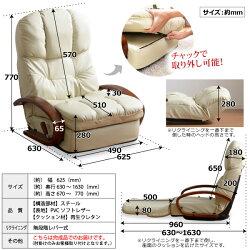 送料込回転式座椅子パーソナルチェアーリラックスチェア座いす座イスざいすシンプル1人掛けソファーローチェア1人掛け椅子イスいすチェアchair1人暮らし肘つき送
