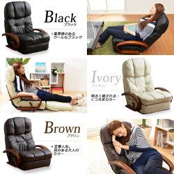 料込回転式座椅子パーソナルチェアーリラックスチェア座いす座イスざいすシンプル1人掛けソファーローチェア1人掛け椅子イスいすチェアchair1人暮らし肘つき