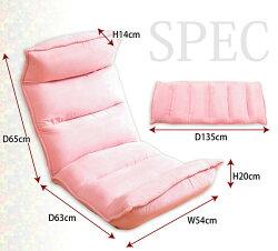 送料込座椅子リクライニング低反発座椅子低反発ざいす椅子イスソファーソファチェアワンルームボリュームchairクッション生地フロアソファーフロアチェアー