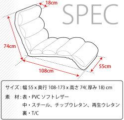 送料込座椅子リクライニングイスチェアchair座椅子合成皮革座いすいすレバー式レザータイプレザー1人暮らしワンルームシングル1人用座イス座いす腰痛
