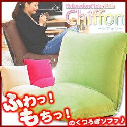 座椅子低反発入りイスチェア布地座いす低反発リクライニングチェアローチェアパーソナルチェア生地椅子イスいすチェアchairクッション1人暮らしワンルーム