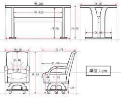ダイニングテーブルダイニングセット7点セットナチュラルダークブラウン北欧木製回転椅子回転式幅200cm長方形送料込リビング用テーブルイスつくえ新生活引越