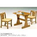 ダイニングテーブル 木製 コンパクト 二人掛け 二人用 メアリー 幅8...