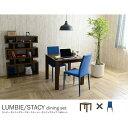 ダイニングセット 3点セット LUMBIE&STACY(テーブル:ブラ...