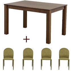 ダイニングセット5点セットLUMBIE&LUNA(テーブル:ブラウン幅120cm+チェア:グリーン4脚)ダイニングテーブルセットリビングセット4人掛け用4人用ダイニングテーブル長方形食卓テーブル食事テーブルダイニングチェアースタッキングチェアチェアー椅子
