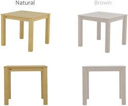 ダイニングセット3点セットLUMBIE&LUNA(テーブル:ナチュラル幅80cm+チェア:レッド2脚)ダイニングテーブルセットリビングセット2人掛け用2人用ダイニングテーブル正方形食卓テーブル食事テーブルダイニングチェアースタッキングチェアチェアー椅子