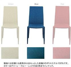 ダイニングセット3点セットFORESSY&STACY(テーブル:ブラウン幅80cm+チェア:ブルー2脚)ダイニングテーブルセットリビングセット2人掛け用2人用ダイニングテーブル正方形食卓テーブル食事テーブルダイニングチェアースタッキングチェアチェアー椅子