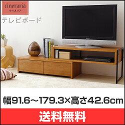 サイネリア/cinerariaTVボード