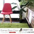 送料無料 イームズ ミックス 椅子 チェア リプロダクト イームズチェア お洒落 パーソナルチェア シェルチェア ファブリック 布張り 布地 木脚 モダン