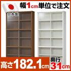 ガラス戸オーダー本棚幅76〜90cm日本製移動棚6枚付