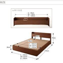 送料込棚・コンセント付き収納ベッド【S.leep】エス・リープ【ボンネルコイルマットレス:レギュラー付き】セミダブル