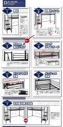 送料込コンセント付き階段ロフトベッド【Stair】ステア