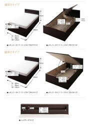 送料無料日本製組立設置ガス圧式跳ね上げ大容量収納ベッド【GrandL】・ラージセミダブル【横開き】デュラテクノマットレス付収納ベッド収納付きベッドベッドベットセミオーダー木製収納棚付宮付ベッド下収納