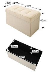 送料無料20色から選べる、折りたたみ式収納スツール【TRUNK】トランク2P