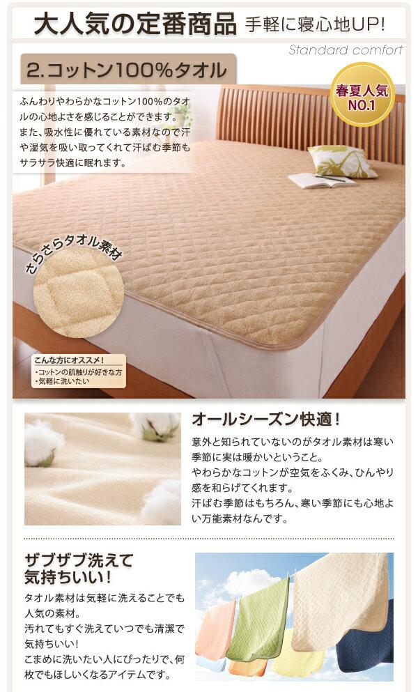 送料込ベッドパッドマイクロファイバー敷きパッドシーツマットレスカバー大きいサイズ丸洗い暖かい敷パッドパッドコットンオールシーズンリバーシブルふかふか洗える