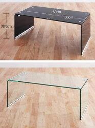 送料込硝子ローテーブル幅100cmテーブルセンターテーブルリビングテーブルコーヒーテーブルガラステーブルシンプルデスクPCデスク強化がらすモダン北欧新生活