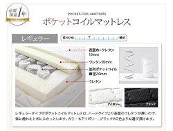 送料込ベッドベットダブルダブルベッドサイズベッドベットローベッドフロアベッドロータイプベッド一人暮らし木製低い棚付きコンセント付きマットレス付き<マット付