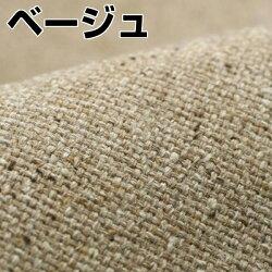 送料無料フレックスソファ【フラネ】ローポジション040100060