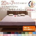 【単品】敷パッド キング モカブラウン 寝心地・カラー・タイプが選べる!大きいサイズのパッド・シーツ シリーズ コットン100%タオル 敷パッド