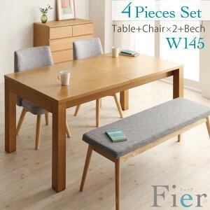 北欧 エクステンション 伸長式 ダイニングテーブルセット 4〜6人掛け Fier フィーア 4点セット テーブル幅145+チェア×2脚+ベンチ ダイニングセット 食卓セット 食卓テーブル 伸縮テーブル 伸長