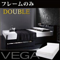 送料込棚・コンセント付き収納ベッド【VEGA】ヴェガ【フレームのみ】ダブル