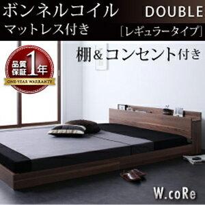 送料込 棚付き コンセント付き フロアベッド ダブルコア マットレス付き ダブル ベッド ベット ...