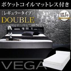 送料込棚・コンセント付き収納ベッド【VEGA】ヴェガ【ポケットコイルマットレス:レギュラー付き】ダブル