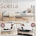 送料込 のびのびベッド シェルタ 自分サイズ お子様 小柄な女性 男性 7段階で長さが選べる 部屋...