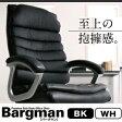送料込 プレミアム ソファスタイル オフィスチェア Bargman バーグマン チェア 椅子 いす イス プレジデントチェアー エグゼクティブチェア エグゼクティブチェアー パーソナルチェア パーソナルチェアー ソファチェア ハイバック キャスター付き 一人暮らし 040605193