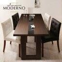送料無料 アーバンモダンデザインダイニング MODERNO モデルノ 5点セット (テーブル+チェア×4脚) リビ...