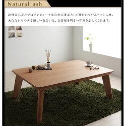 送料無料モダンデザインフラットヒーターこたつテーブル【Valeri】ヴァレーリ/長方形(120×80)040600277