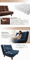 送料無料日本製ハイバックリクライニングカウチソファ【Quala】クアラ1Pミックスタイプ一人掛け1人掛けソファソファー布張りファブリックポケットコイルロータイプローソファロータイプ3段階リクライニングブラウンネイビーグリーンアイボリー040111187