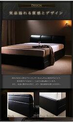 送料無料高級・レザー収納ベッドVanzadoヴァンザードボンネルコイルマットレス:レギュラー付きダブル040110684