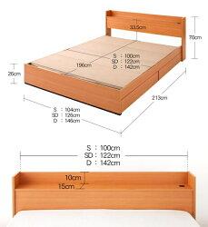 送料無料コンセント付き収納ベッドEverエヴァーポケットコイルマットレス:ハード付きシングルパッド一体型ボックスシーツ1枚セットベッドベットシングルベッド収納付き木製ベッド収納機能付き棚付き引き出し付きマットレス付きベッド下収納040101346