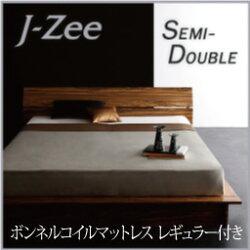 送料無料モダンデザインステージタイプフロアベッドJ-Zeeジェイ・ジーボンネルコイルマットレス:レギュラー付きセミダブル040112183