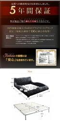 送料無料モダンデザイン高級レザーデザイナーズベッドFortunaフォルトゥナポケットコイルマットレス:レギュラー付きダブルダブルベッドベッドベットマットレス付きデザインベッドヘッドボードクッション合皮レザーソフトレザーウッドスプリング040112421