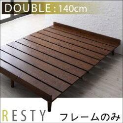 送料無料すのこベッドRestyリスティーフレームのみフレーム:ダブルダブルベッドベッドベット木製ベッドすのこシンプルローベッド低いベッドフロアベッドフロアーベッド木製天然木スノコベッド寝室ローオシャレ040111972