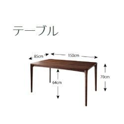 送料無料天然木ウォールナット無垢材ダイニングテーブルKateケイトテーブル(幅150)4人掛け4人用テーブル木製モダンダイニング食卓木製ダイニングテーブル食卓テーブル机つくえテーブル木製テーブルファミリー家族シンプルリビング040600380