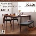 送料無料 天然木 ウォールナッ ト無垢材 ダイニングセット Kate ...