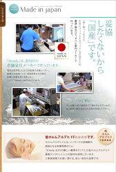 送料無料組立設置日本製棚付きコンセント付き収納ベッドチェストSteadyステディマルチラススーパースプリングマットレス付きセミシングルベッドベット木製収納付きベッドベッド下収納チェスト引き出し付き収納マットレス付き一人暮らし040111000