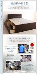 送料無料組立設置日本製棚付きコンセント付きチェストベッドLagestラジェストマルチラススーパースプリングマットレス付きセミダブルベッドベット木製収納付きベッドベッド下収納引き出し付き頑丈収納マットレス付き一人暮らしベッドに収納040111042