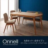 送料無料 天然木 北欧 ダイニング Onnell オンネル 4点セット 【Bタイプ】 (テーブル+ソファベンチ+チェア×2脚) 4人掛け用 4人用 ダイニングセット ダイニングテーブルセット 椅子 チェア ダイニングテーブル 食卓セット 食事 テーブル ソファベンチ 木製 040600145